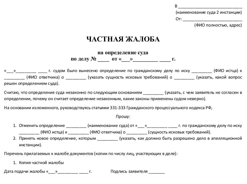 Белореченский мировой суд